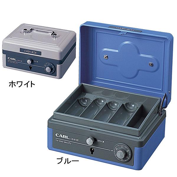 カール事務器 キャッシュボックス(M)<ダイヤル> CB-8100