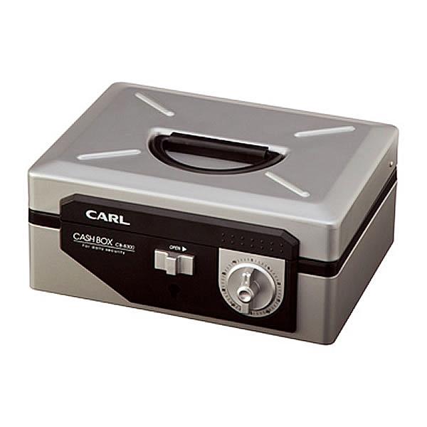 カール事務器 キャッシュボックス<ダイヤル> CB-8300
