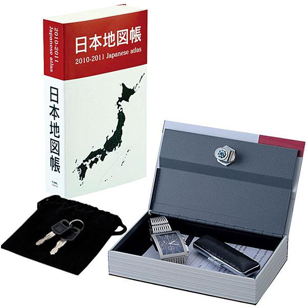 カール事務器 セーフティボックス ブックタイプ(日本地図帳)<シリンダー錠> SFB-M10