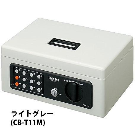 KOKUYO(コクヨ) 手提げ金庫<テンキー> CB-T12