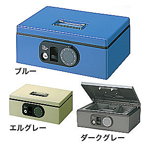 PLUS (プラス) F型手提げ金庫(Sサイズ)<ダイヤル> CB-030F