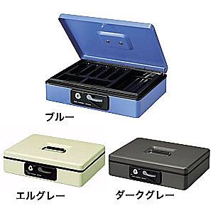 プラス 小型手提げ金庫(硬貨・小物・お札収納)<シリンダー錠> CB-040G