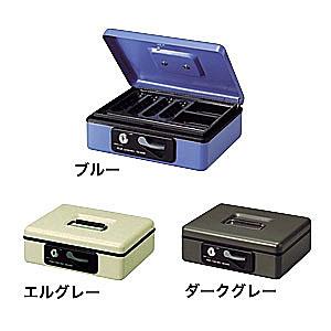 プラス 小型手提げ金庫(硬貨・小物・ペン収納)<シリンダー錠> CB-050G