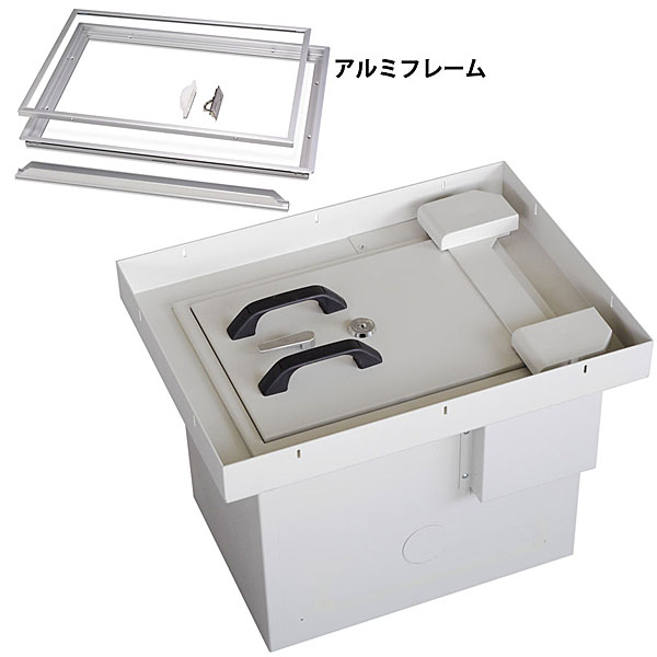 日本アイ・エス・ケイ(旧 キング工業) 耐火型床下金庫(アルミフレーム付)<シリンダー錠> FLS-3-SET