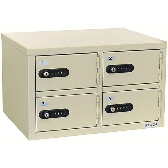 エーコー 貴重品保管庫<数字合わせ式>2列2段4人用 LK-304