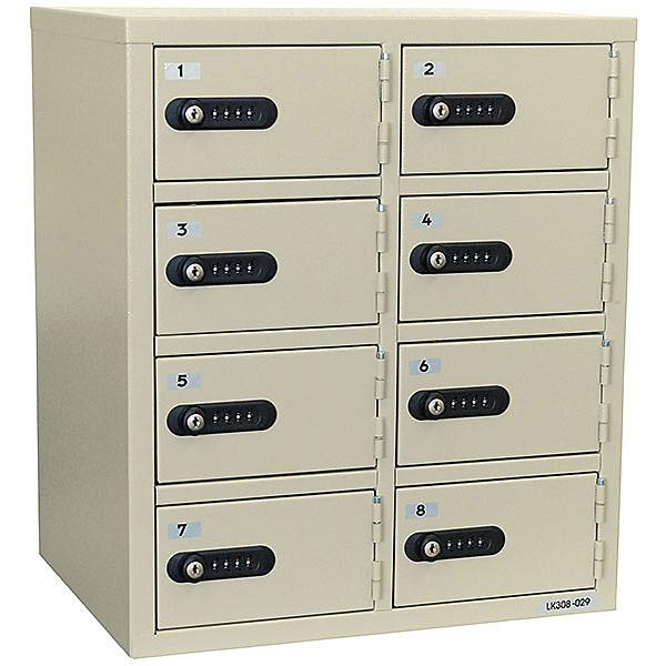 エーコー 貴重品保管庫<数字合わせ式>2列4段8人用 LK-308