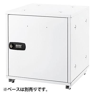 Asmix(アスミックス) 組立式収納ボックス(スチール製)ホワイト SB500W