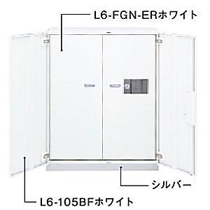 PLUS (プラス) 耐火庫用収納庫<シリンダー錠>ホワイト L5-105BF635-353